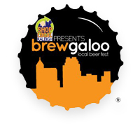 Annual beer festival - Brewgaloo
